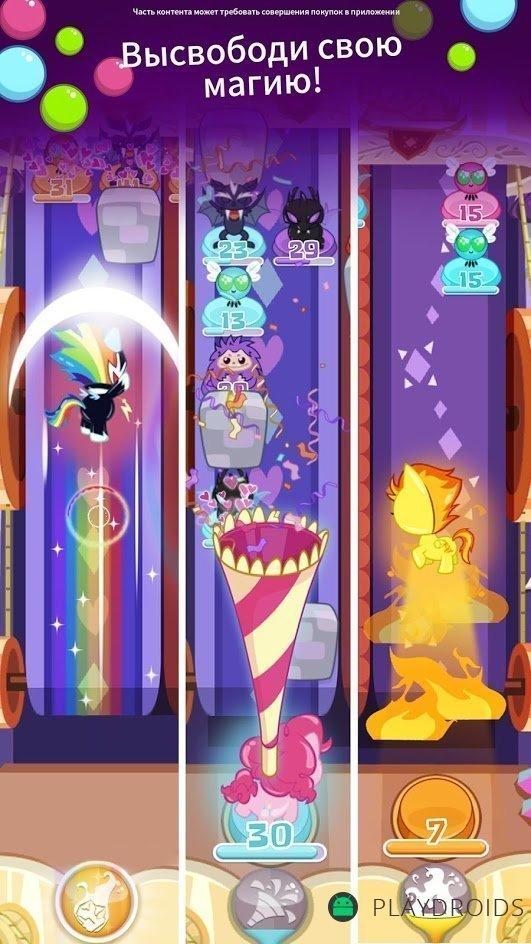 Скачать игру My Little Pony: Мини-пони апк 1.6.1 на ...